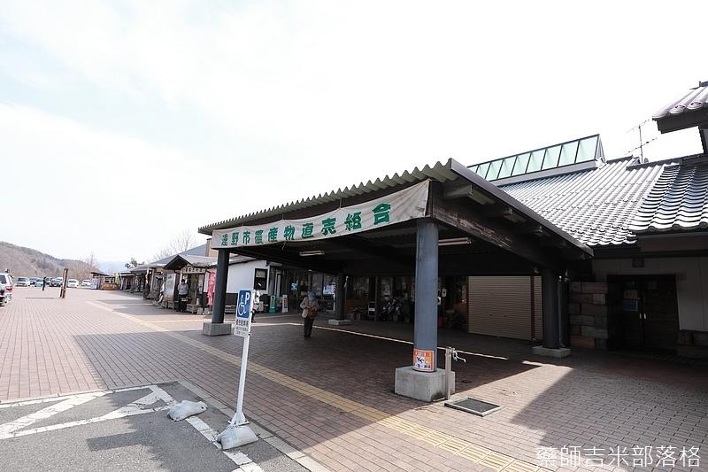 iwate_180315_337.jpg