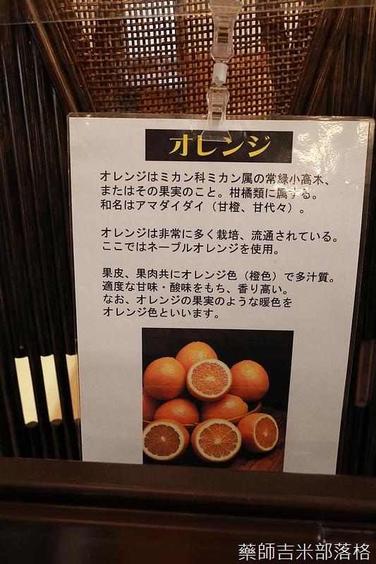 iwate_180315_349.jpg