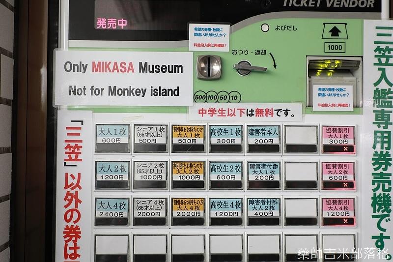 Kanagawa_180305_414.jpg