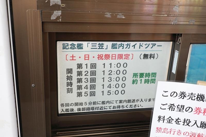 Kanagawa_180305_416.jpg