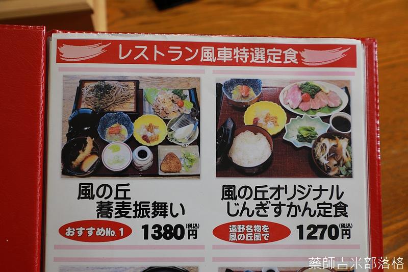 iwate_180315_418.jpg