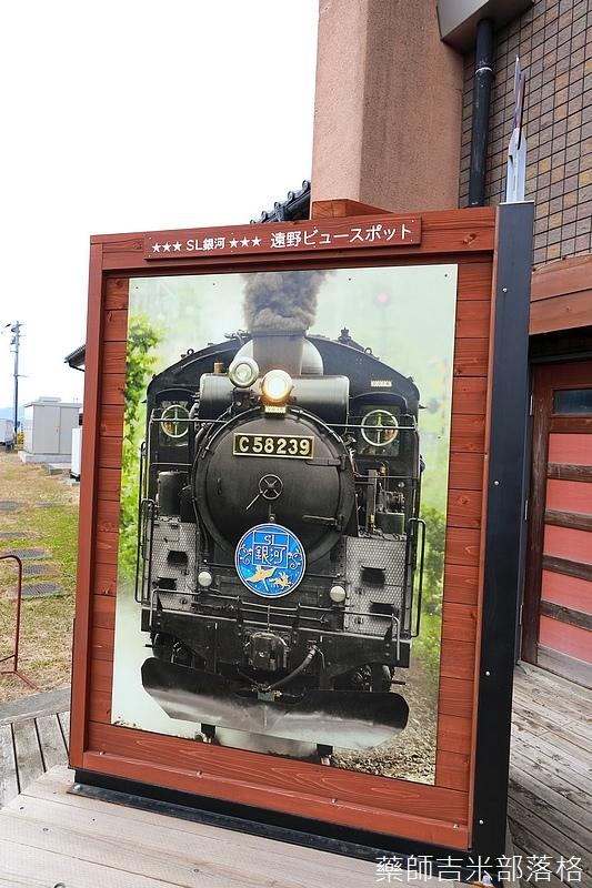 iwate_180315_431.jpg