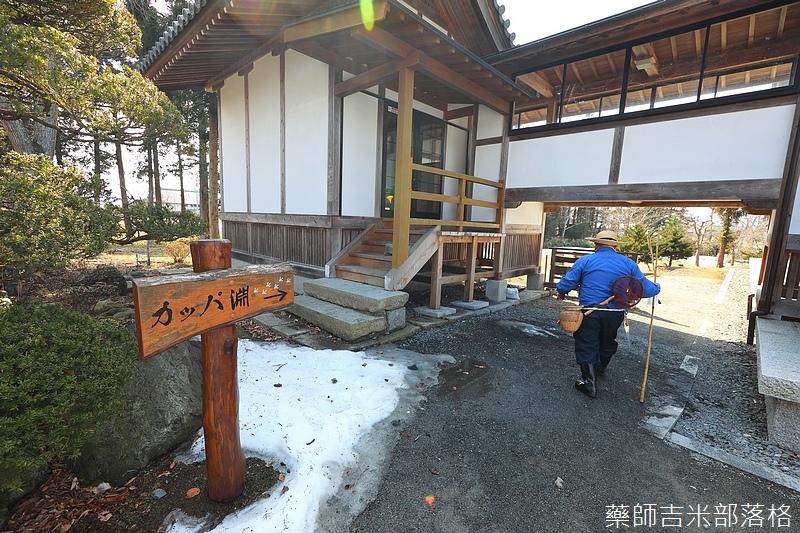iwate_180315_488.jpg