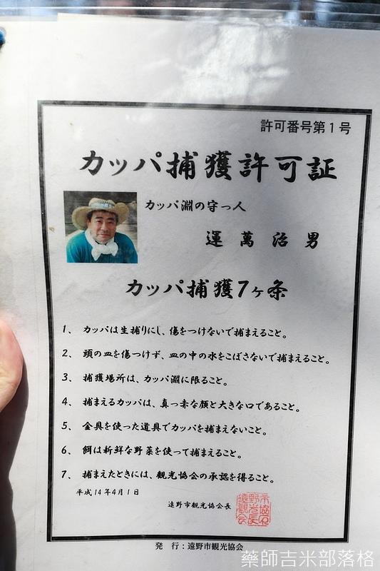 iwate_180315_538.jpg