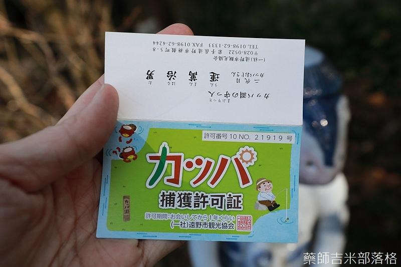 iwate_180315_540.jpg