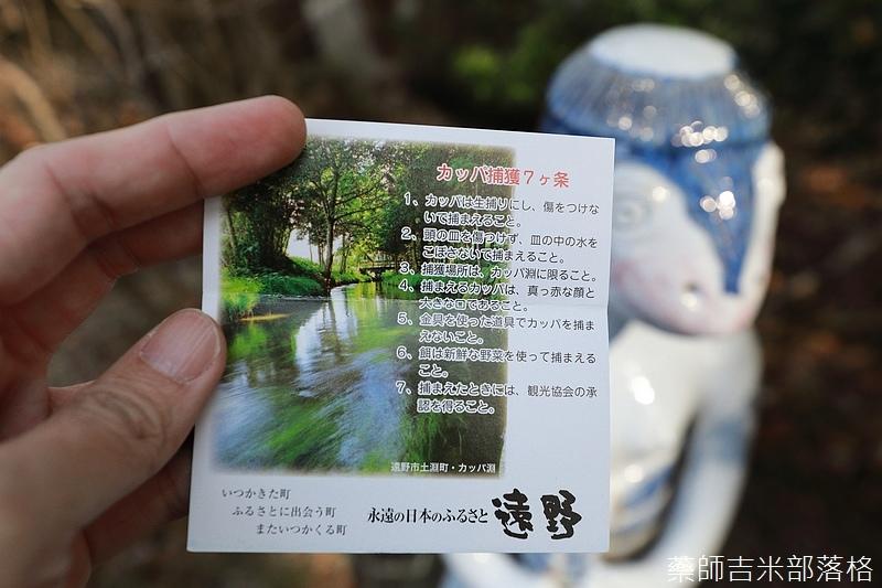 iwate_180315_541.jpg