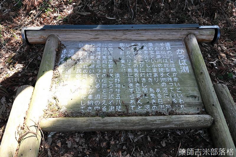 iwate_180315_553.jpg