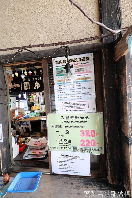 iwate_180315_569.jpg