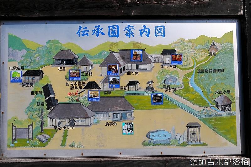 iwate_180315_574.jpg