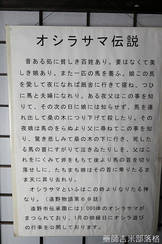 iwate_180315_595.jpg