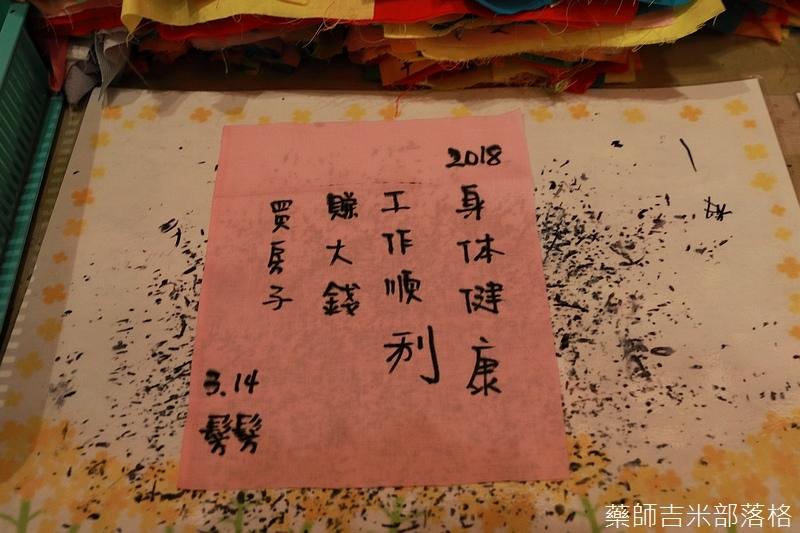 iwate_180315_608.jpg