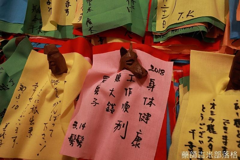 iwate_180315_610.jpg