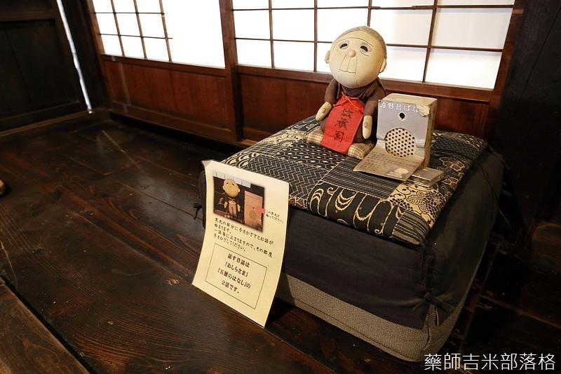 iwate_180315_622.jpg