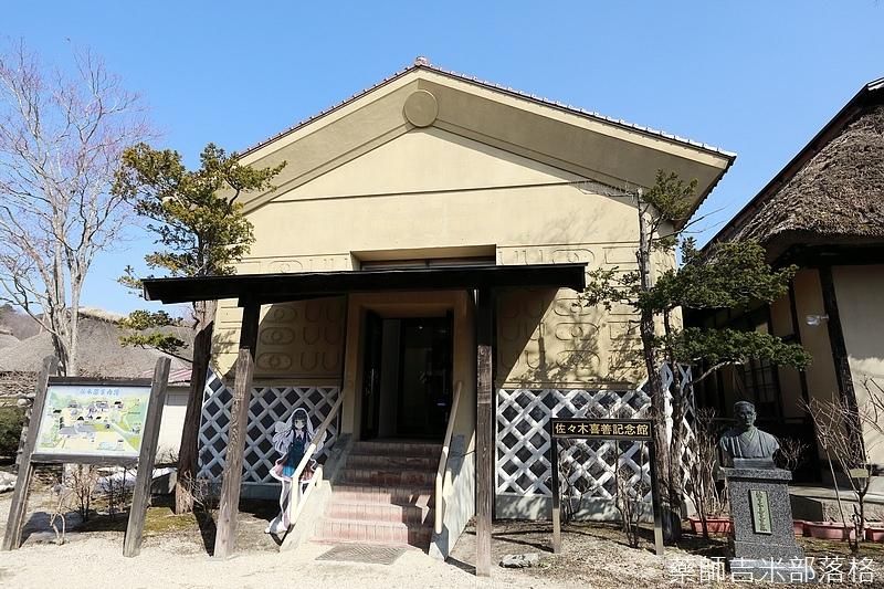 iwate_180315_631.jpg