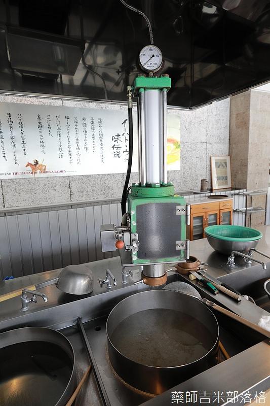 iwate_180315_682.jpg