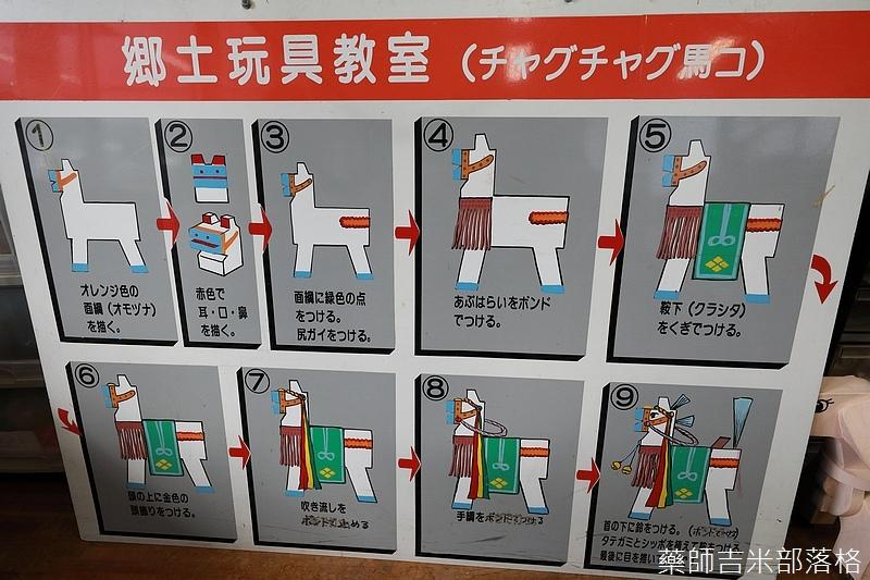 iwate_180315_696.jpg