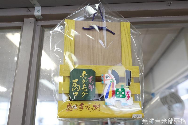 iwate_180315_707.jpg
