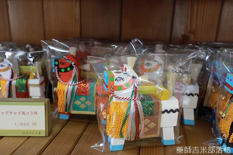 iwate_180315_710.jpg