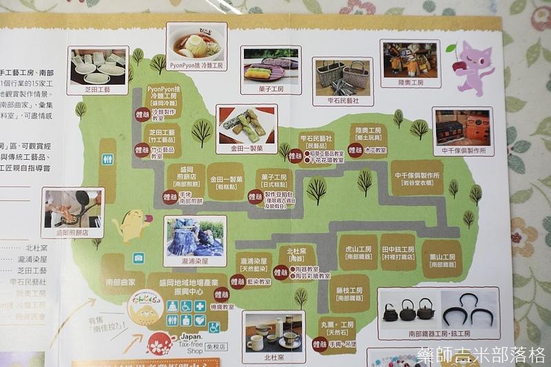 iwate_180315_763.jpg