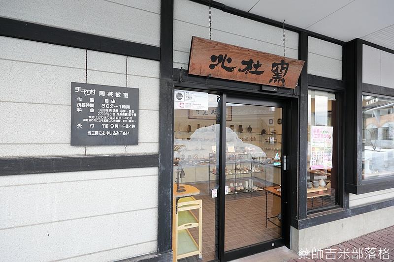 iwate_180315_780.jpg