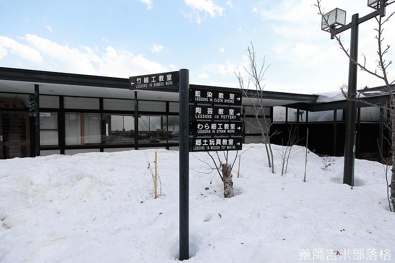 iwate_180315_788.jpg
