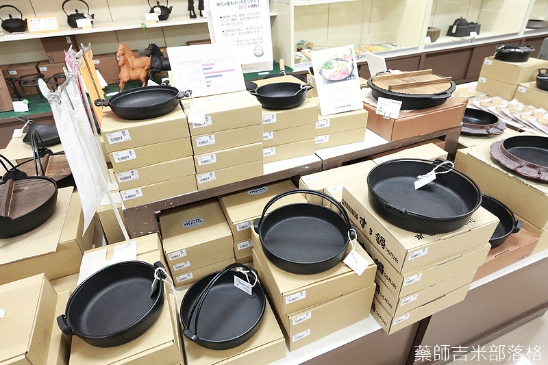 iwate_180315_802.jpg