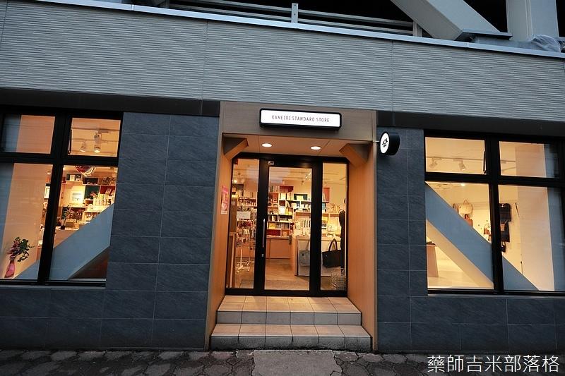 iwate_180315_871.jpg