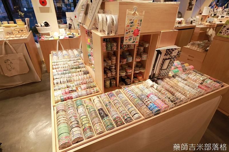 iwate_180315_874.jpg