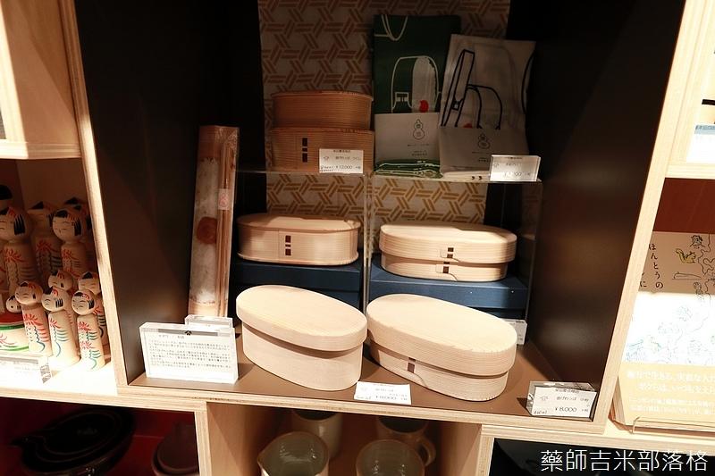 iwate_180315_876.jpg