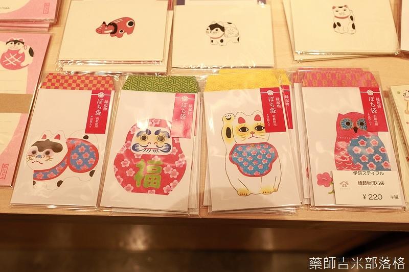 iwate_180315_884.jpg