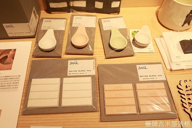 iwate_180315_890.jpg