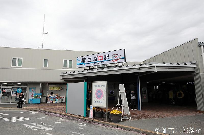 Kanagawa_180306_010.jpg