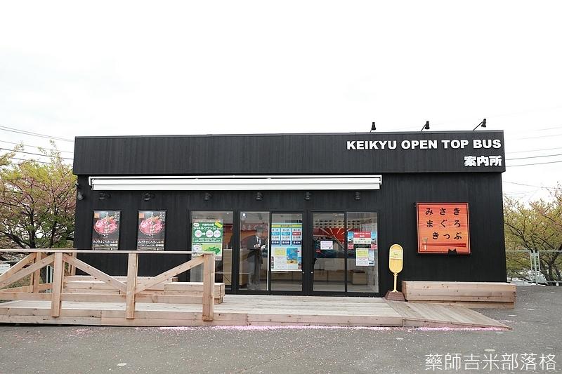 Kanagawa_180306_022.jpg