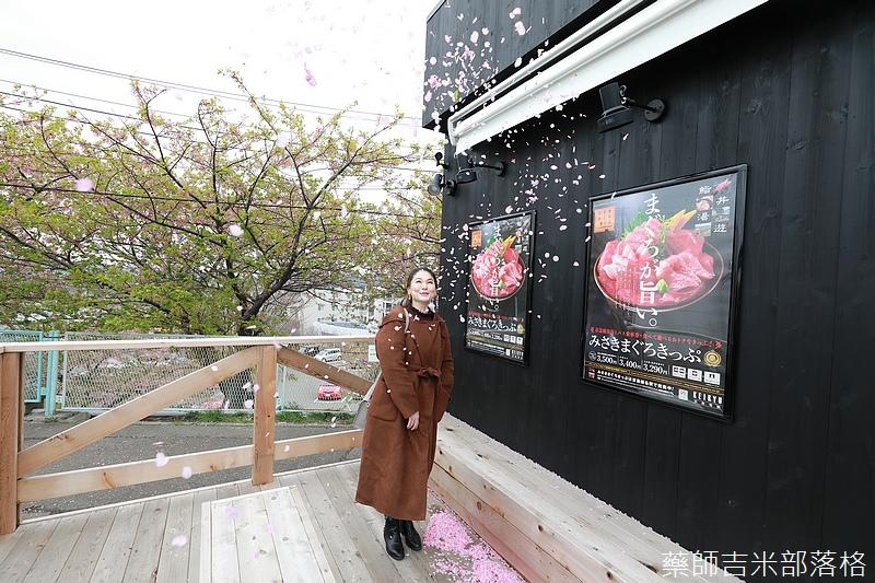 Kanagawa_180306_031.jpg