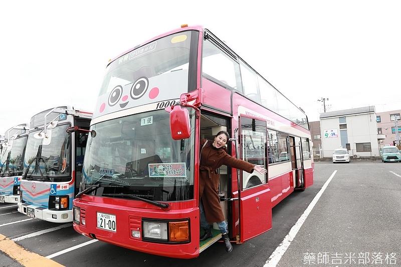 Kanagawa_180306_045.jpg