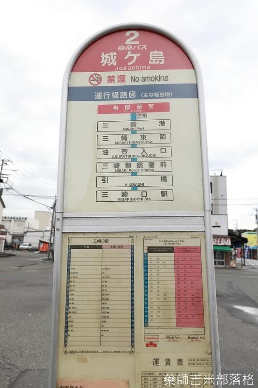 Kanagawa_180306_124.jpg
