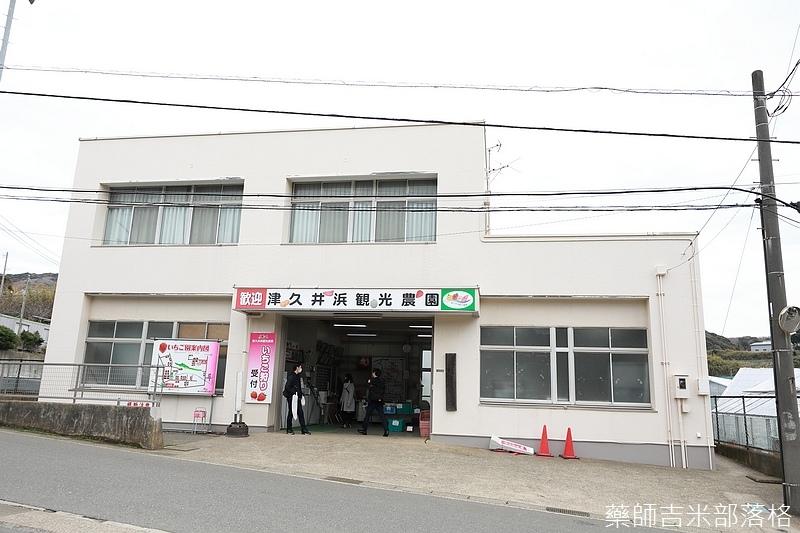 Kanagawa_180306_133.jpg