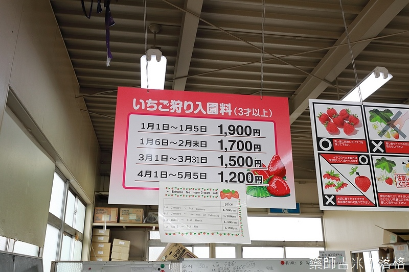 Kanagawa_180306_135.jpg