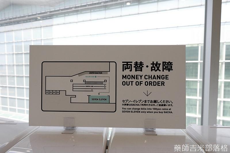 Tokyo_180304_028.jpg
