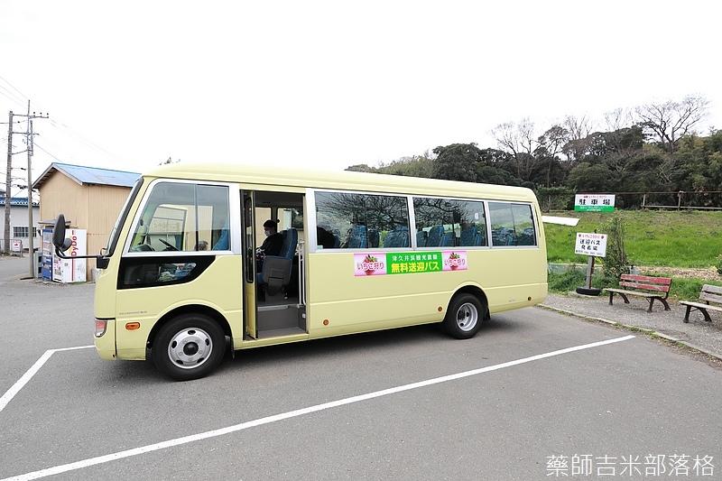 Kanagawa_180306_148.jpg