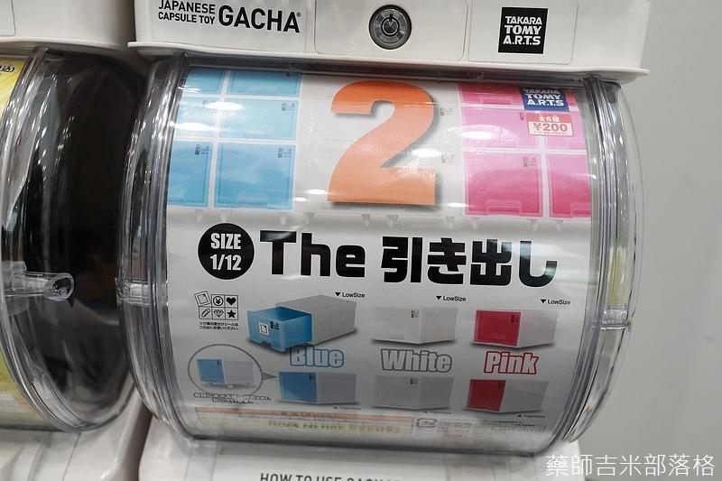 Tokyo_180304_041.jpg