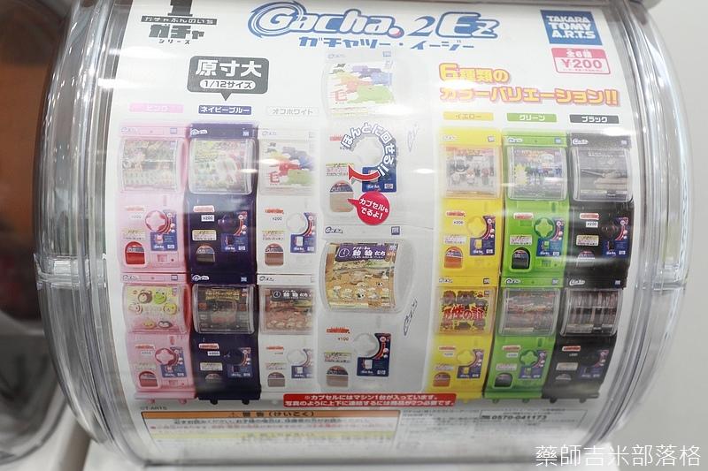Tokyo_180304_096.jpg