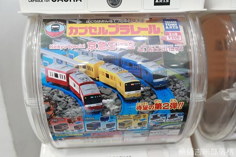 Tokyo_180304_106.jpg