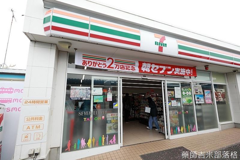 Kanagawa_180307_187.jpg