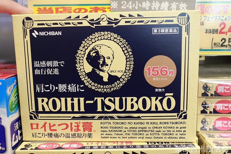 Tokyo_180304_142.jpg