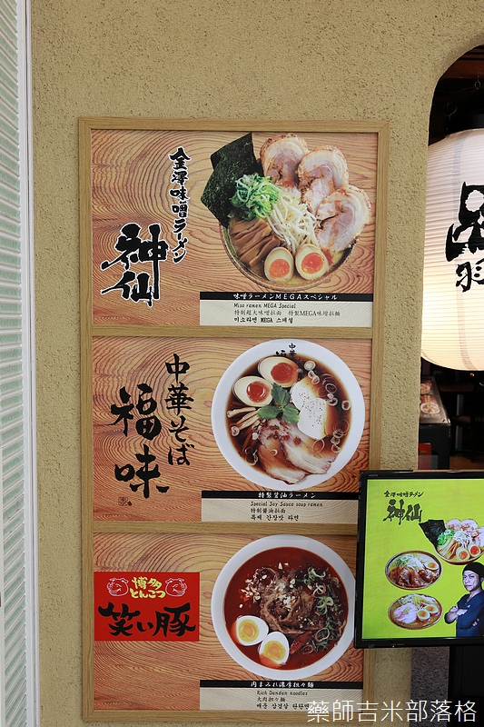Tokyo_180304_166.jpg