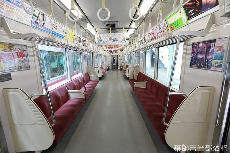 Kanagawa_180307_229.jpg