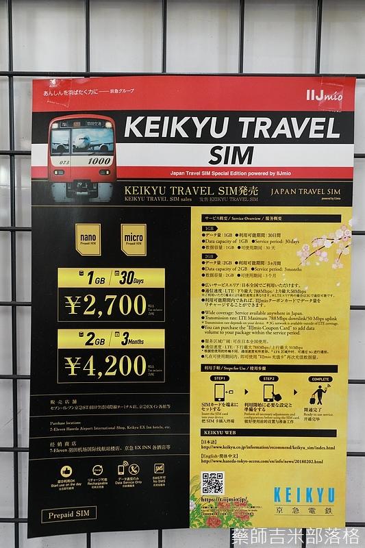 Tokyo_180304_212.jpg