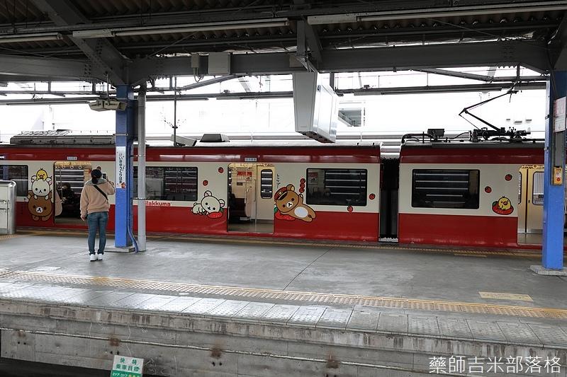 Kanagawa_180307_275.jpg