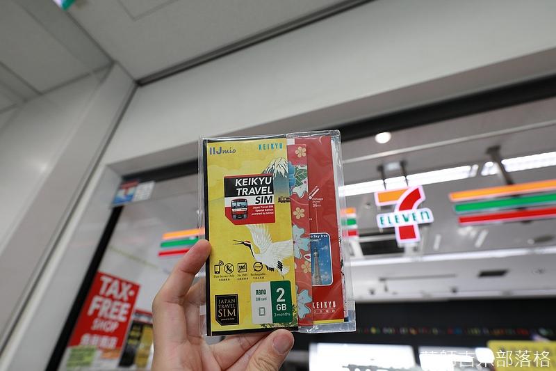 Tokyo_180304_231.jpg